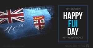 Happy Fiji Day - 10th October